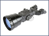Caméra thermique Armasight by FLIR COMMAND 336 HD 5-20x75